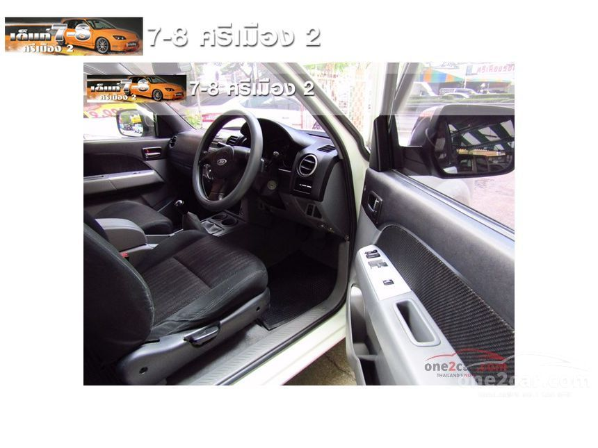 2012 Ford Ranger Hi-Rider XLS Pickup
