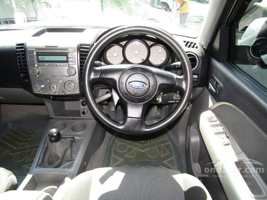 2008 Ford Ranger Hi-Rider XLS Pickup