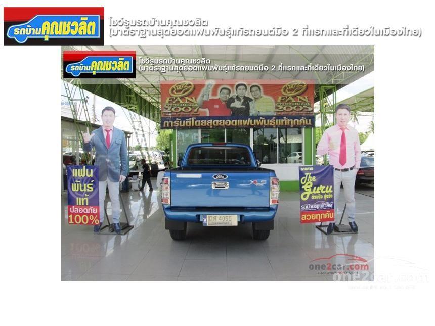 2011 Ford Ranger Hi-Rider XLS Pickup
