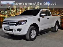 2015 Ford Ranger OPEN CAB (ปี 12-15) Hi-Rider XLS 2.2 MT Pickup