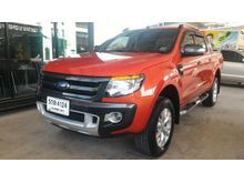 2016 Ford Ranger DOUBLE CAB (ปี 15-18) WildTrak 3.2 AT Pickup