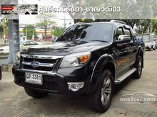 2010 Ford Ranger DOUBLE CAB (ปี 09-12) WildTrak 2.5 AT Pickup
