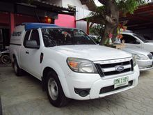 2009 Ford Ranger OPEN CAB (ปี 09-12) XL 2.5 MT Pickup