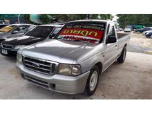 2004 Ford Ranger SINGLE CAB (ปี 03-05) XL 2.5 MT Pickup