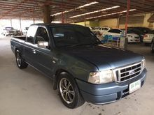 2005 Ford Ranger OPEN CAB (ปี 03-05) XL 2.5 MT Pickup