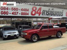 2001 Ford Ranger SUPER CAB (ปี 99-02) XL 2.5 MT Pickup