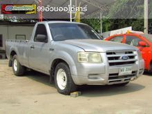 2006 Ford Ranger SINGLE CAB (ปี 06-08) XL 2.5 MT Pickup
