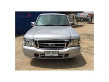 2005 Ford Ranger OPEN CAB (ปี 03-05) XLS 2.5 MT Pickup