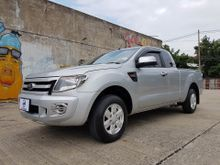 2015 Ford Ranger OPEN CAB (ปี 12-15) XLS 2.2 MT Pickup