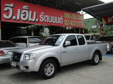 2008 Ford Ranger OPEN CAB (ปี 06-08) XLS 2.5 MT Pickup