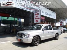 2004 Ford Ranger OPEN CAB (ปี 03-05) XLT 2.5 MT Pickup