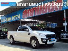 2012 Ford Ranger OPEN CAB (ปี 12-15) XLT 2.2 MT Pickup