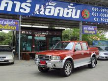 2003 Ford Ranger DOUBLE CAB (ปี 03-05) XLT 2.5 MT Pickup