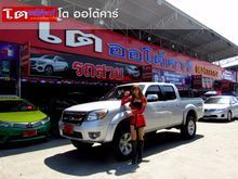 2011 Ford Ranger DOUBLE CAB (ปี 09-12) XLT 3.0 MT Pickup