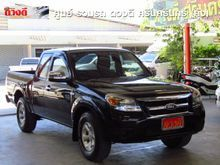 2012 Ford Ranger OPEN CAB (ปี 12-15) XLS 2.5 MT Pickup