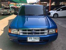 2000 Ford Ranger SUPER CAB (ปี 99-02) XLT 2.5 MT Pickup