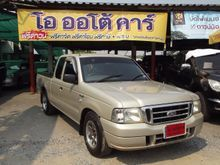 2005 Ford Ranger OPEN CAB (ปี 03-05) XLT 2.5 MT Pickup