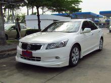 2009 Honda Accord (ปี 07-13) E 2.0 AT Sedan