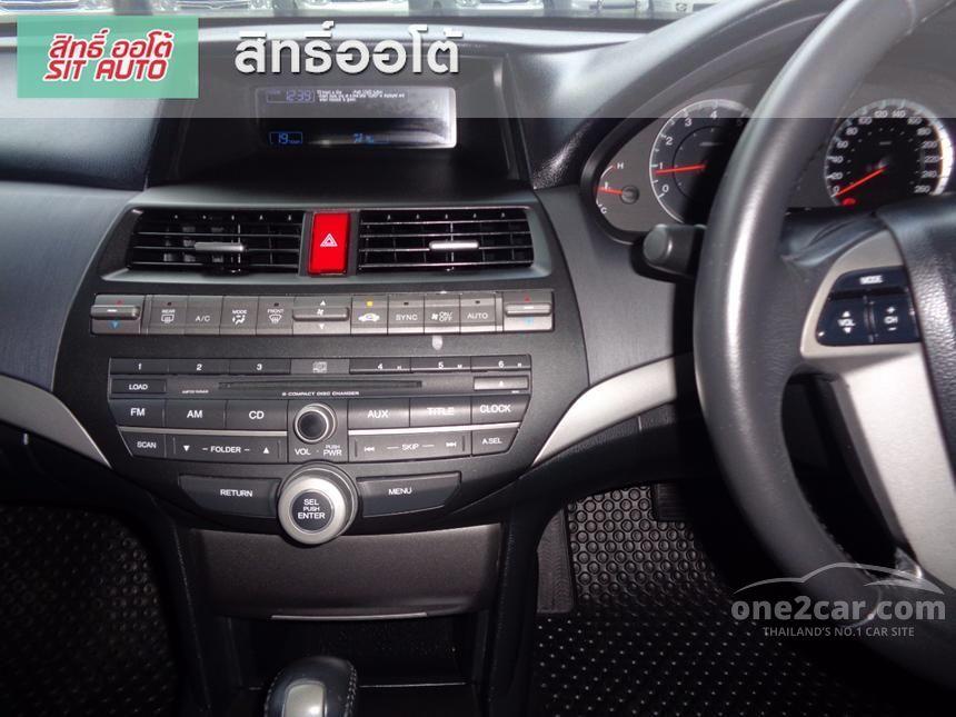 2010 Honda Accord E Sedan
