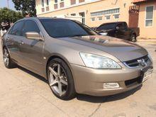 2004 Honda Accord (ปี 03-07) E 2.4 AT Sedan