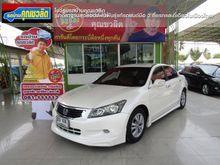 2011 Honda Accord (ปี 07-13) E 2.0 AT Sedan