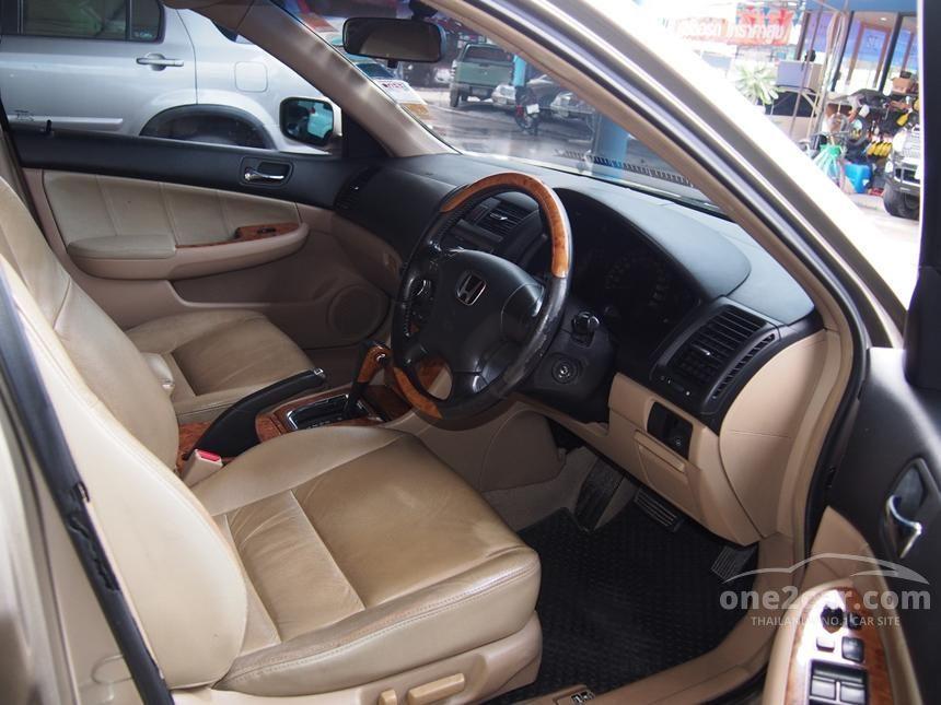 2004 Honda Accord E Sedan