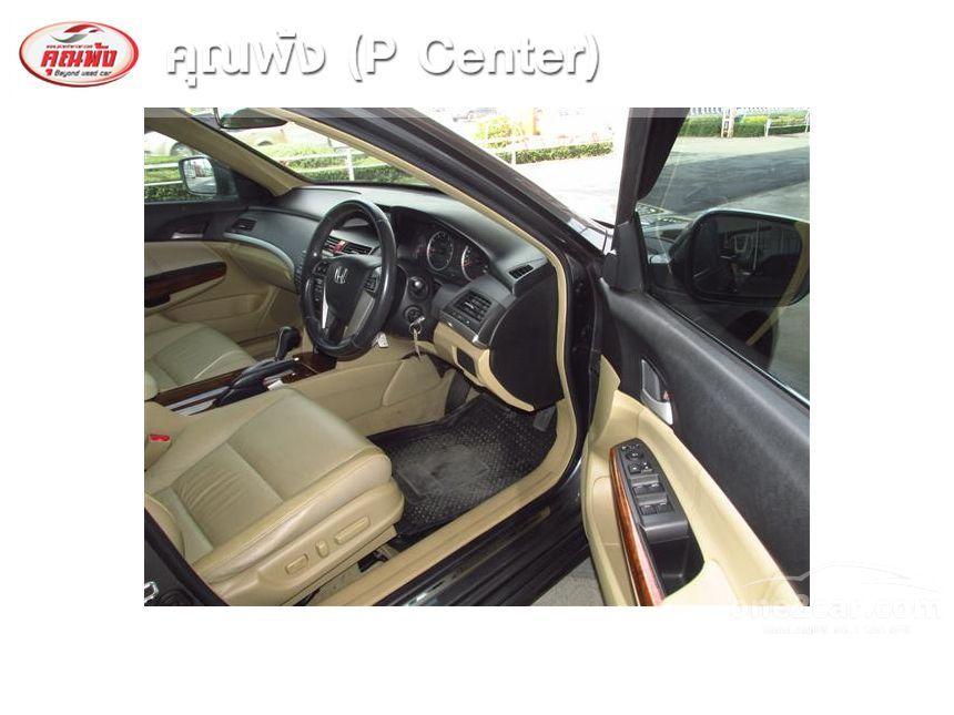 2011 Honda Accord E Sedan