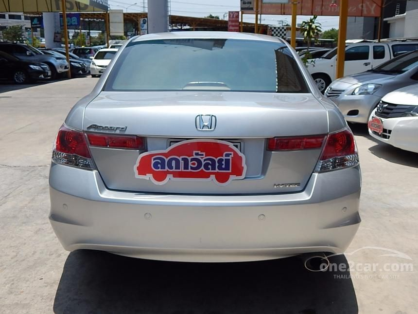 2009 Honda Accord E Sedan