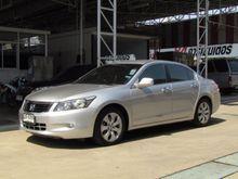 2010 Honda Accord (ปี 07-13) E 2.4 AT Sedan