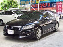 2008 Honda Accord (ปี 07-13) E 2.0 AT Sedan