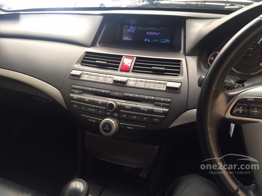 2012 Honda Accord E Sedan