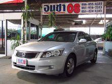 2008 Honda Accord (ปี 07-13) E 2.4 AT Sedan