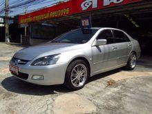 2007 Honda Accord (ปี 07-13) E 2.4 AT Sedan