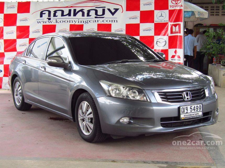 2008 Honda Accord E Sedan