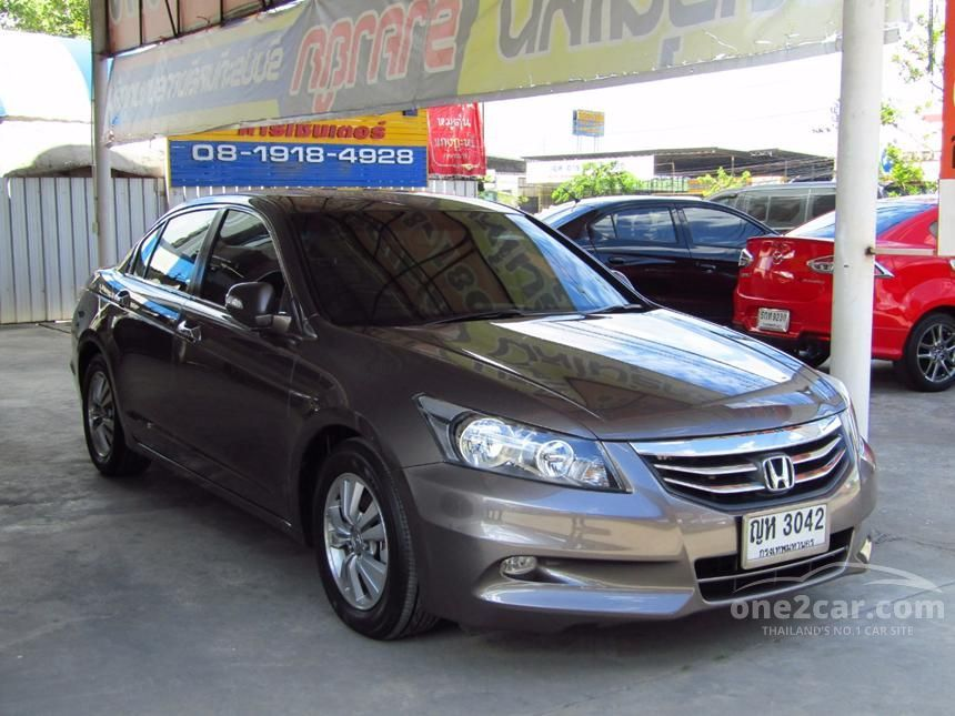 2011 Honda Accord E Sedan