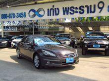 2012 Honda Accord (ปี 07-13) E 2.0 AT Sedan