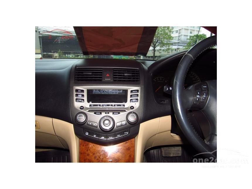 2007 Honda Accord E Sedan