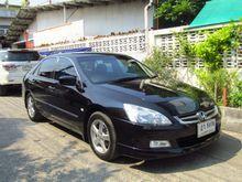 2003 Honda Accord (ปี 03-07) E 2.4 AT Sedan