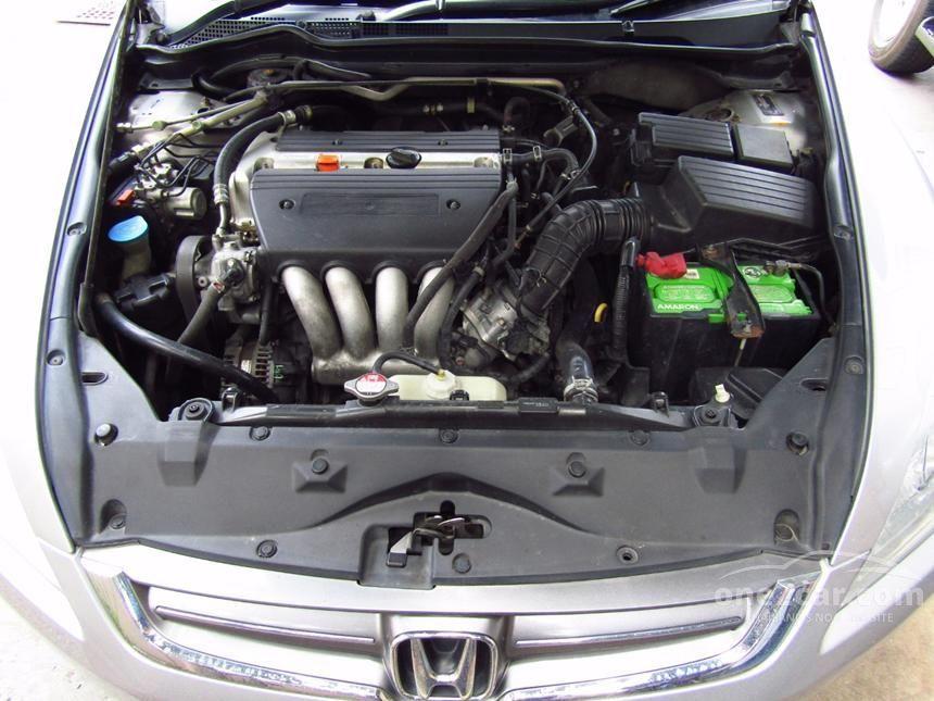 2006 Honda Accord E Sedan
