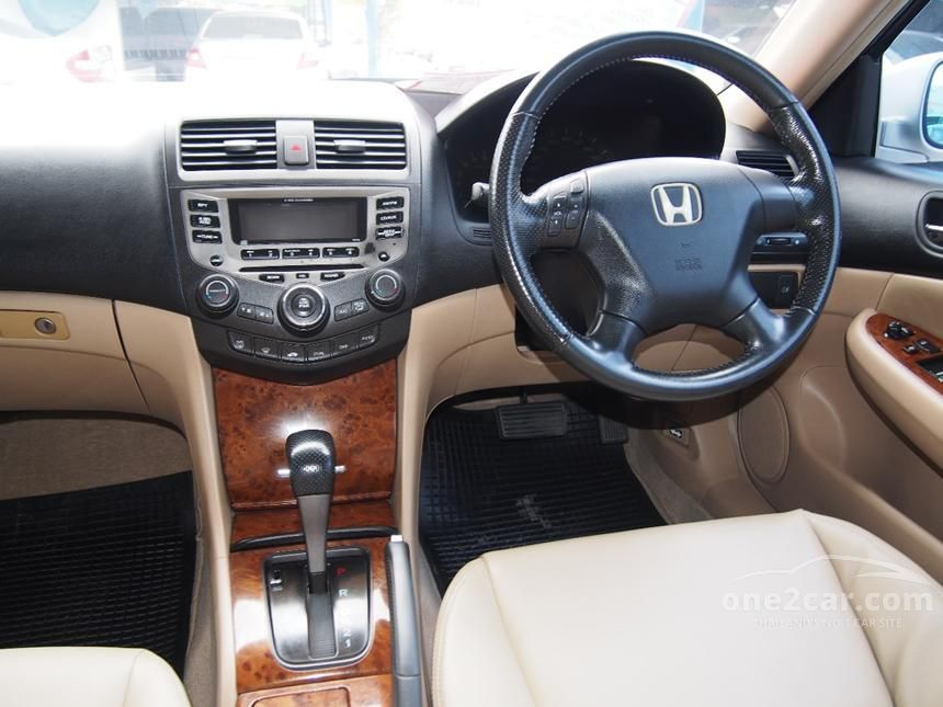 2006 Honda Accord E Sedan