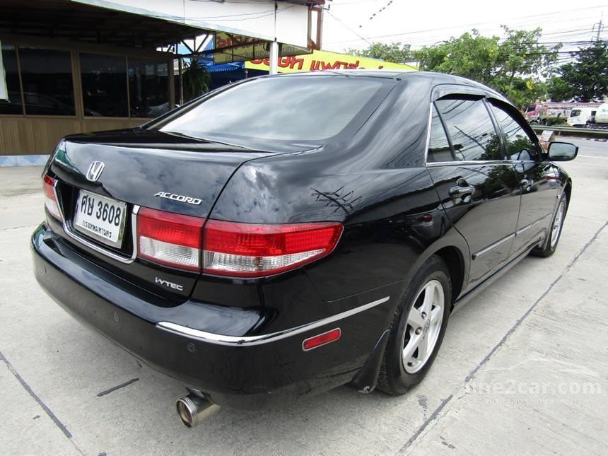 2005 Honda Accord E Sedan