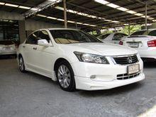 2010 Honda Accord (ปี 07-13) E 2.0 AT Sedan