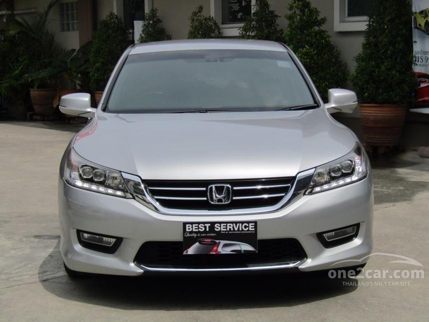 2013 Honda Accord EL Coupe