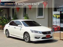 2014 Honda Accord (ปี 13-17) EL NAVI 2.4 AT Sedan
