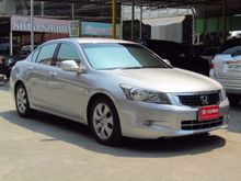 2008 Honda Accord (ปี 07-13) EL NAVI 2.4 AT Sedan