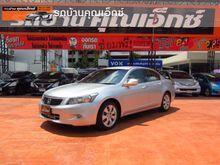 2008 Honda Accord (ปี 07-13) EL NAVI 2.4 AT Sedan