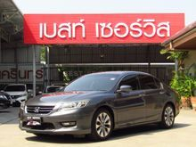 2013 Honda Accord (ปี 13-17) EL NAVI 2.4 AT Sedan