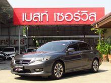2013 Honda Accord (ปี 13-17) EL NAVI 2.4 AT Sedan