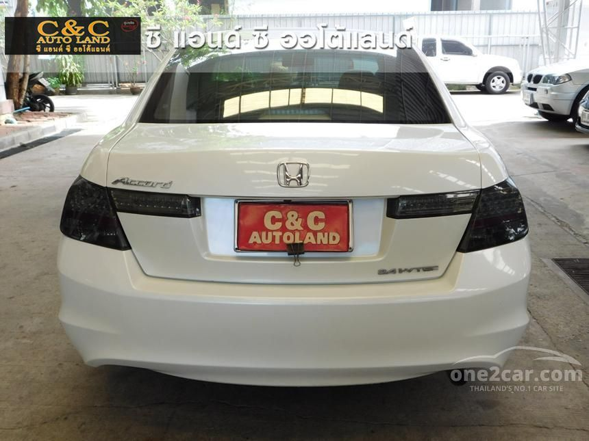 2008 Honda Accord EL NAVI Sedan