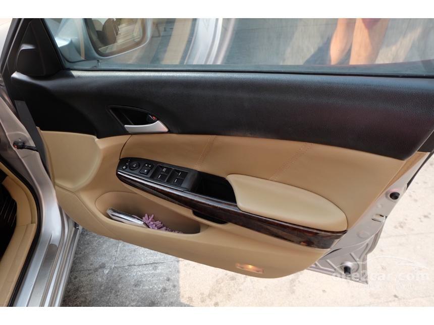 2008 Honda Accord EL NAVI Sedan